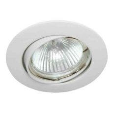 a-collection Downlight 230V 50W IP44
